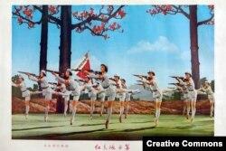 Постер к балету «Красный отряд женщин» времен Культурной революции Китая, 1970 год
