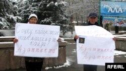Өндүрүш Токтонасыров буга чейин да ушул өңдүү бир нече акцияларды өткөргөн. 9-ноябрь, 2009-жыл
