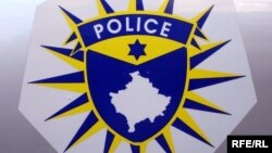 Llogo e Policisë së Kosovës