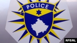 Logo e Policisë së Kosovës