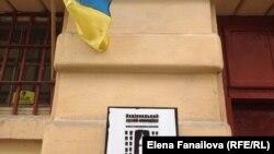 """Музей-мемориал """"Тюрьма на Лонцкого"""", Львов"""
