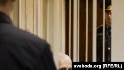 Суд над Алесем Бяляцкім