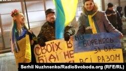 Зустріч звільнених полонених в аеропорту Бориспіль, грудень 2017 року