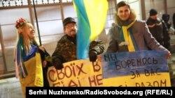 Встреча освобождённых украинских пленных в Борисполе