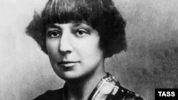 Марина Цветаева, 1915 год