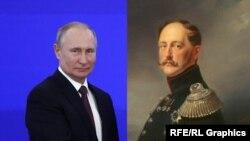 Путин и Николай I: перекличка XXI и XIX веков