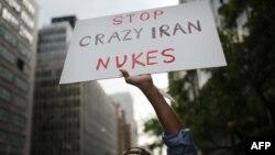 Під час одного з протестів проти ядерної програми Ірану, Нью-Йорк, 27 листопада 2012 року