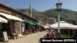 Stari grad u Mostaru