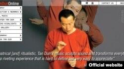 Тан Дун в своей опере пытался добиться духовного синтеза Востока с Западом