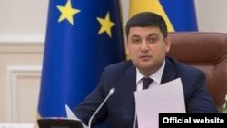 Прем'єр-міністр України Володимир Гройсман. Архівне фото