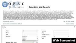 Иранның Ислам революциялық сақшылары корпусы санкциялар тізіміне енгізілгені туралы АҚШ қаржы министрлігі құжаты жарияланған сайт парақшасынан скриншот.