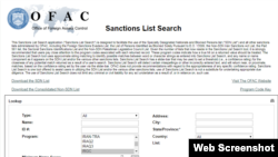U.S Treasury Department Adds IRGC To Sanctions List
