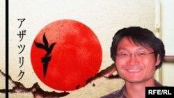 Tatarstan -- Norihiro Naganawa PhD, Assistant Professor, Slavic Research Center, Hokkaido University, Yapan, RFE/RL
