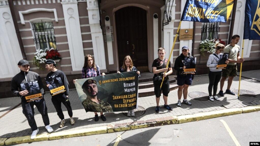 Акція протесту під посольством Італії в Україні, Київ, 4 липня 2017 року
