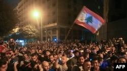 تظاهرات اعتراضی شامگاه پنجشنبه در بیروت.