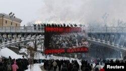 Акция протеста в Киеве (14 ноября 2016 г.)