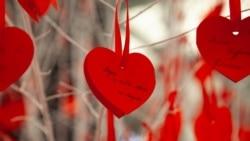 Сакајте се себе и другите блиски на Денот на вљубените