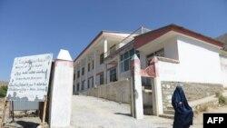 یک مرکز صحی در پروان