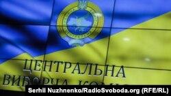 1 серпня голова ЦВК Тетяна Сліпачук заявила, що ситуація на 50-му виборчому окрузі «майже переходить за межі правового поля»