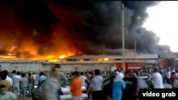 Пожар на рынке Корвон. Сентябрь 2012 года