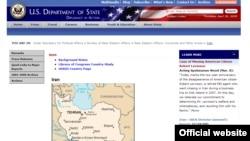 ირანის გვერდი აშშ-ის სახელმწიფო დეპარტამენტის ვებსაიტზე