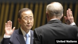 Ban Ki-moon takes the oath of office as he is sworn in for a second term as UN secretary-general in New York on June 21.