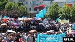 Мітинг кримських татар (архів, травень 2008 р)