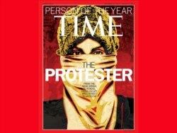 Обкладинка американського журналу Тime (Час), 14 грудня 2011 року