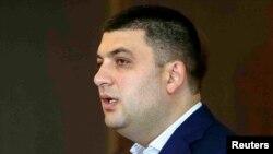 Уладзімір Гройсман