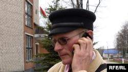 Георгі Станкевіч