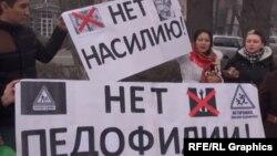 Акция протеста против педофилии. Иллюстративное фото.