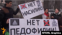 Kyrgyzstan Bishkek Protest Against Pedophilia January 2015