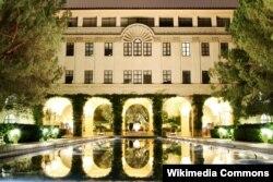 Yeyl Universiteti