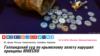Вигадки у ЗМІ щодо повернення Україні скіфського золота