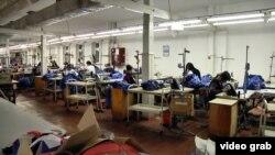 Илустрација: Текстилна фабрика