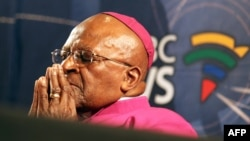 South African Nobel peace laureate Archbishop Desmond Tutu is honorary chairman of the U.S.-based nonprofit group and had pleaded with committee members to reverse their previous vote and give the group access to UN premises and conferences.