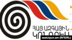 Логотип партии АНК