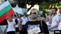 Протестующие в Софии требуют отставки правительства Бойко Борисова. София, 23 июля 2020 г.