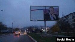 Крым, Феодосия, ноябрь, 2015 год