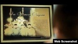 """Кадр из чеченского художественного фильма """"Далекий вечер"""""""