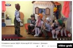 Скриншот видео сепаратистских каналов