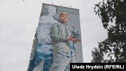 Графіці Фінтана Магі на вуліцы Ляшчынскага