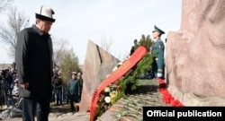 President Sooronbai Jeenbekov attended memorial events in Aksy on March 17.