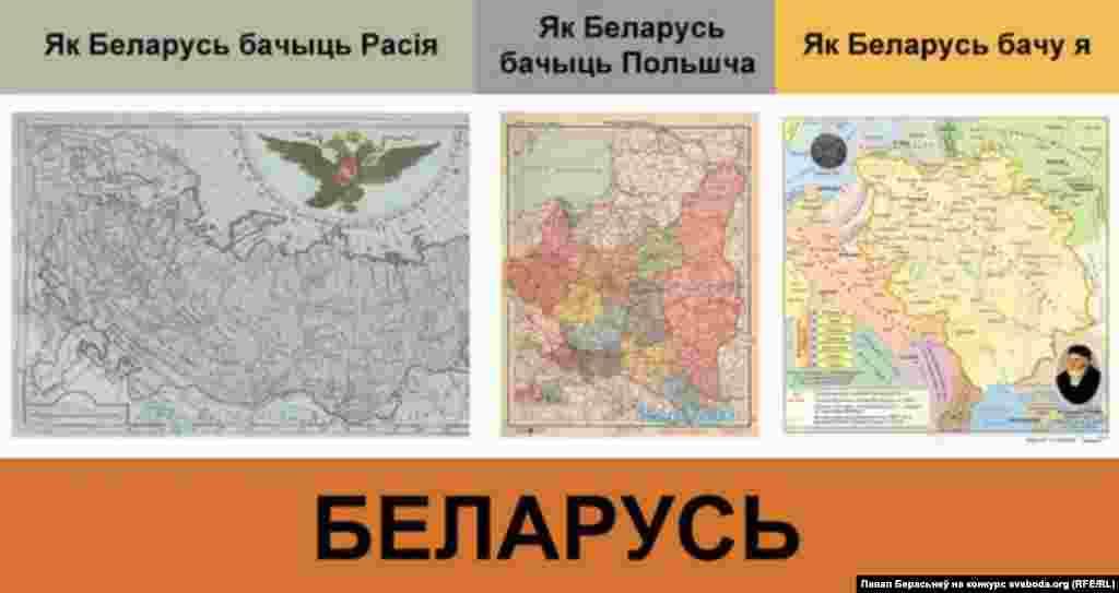 Аўтар Павал Берасьнеў