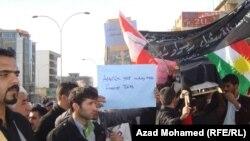 مسيرة احتجاج في السليمانية على قصف شرناخ