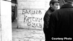 Апрел окуяларынан кийинки көрүнүш, Шайлоо Жекшенбаевдин сүрөтү, 2010-жыл