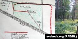 Схема, якая паказвае, дзе знаходзіцца «Дарога сьмерці» ў Курапатах