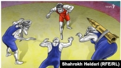 "A graphic by Iranian cartoonist Shahrokh Heidari ""You gotta lose the match"""