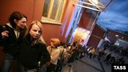 """Акция """"Ночь музеев"""" прошла в Москве"""