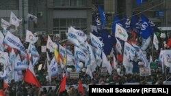 Митинг на Болотной площади 4 февраля 2012 г, Москва